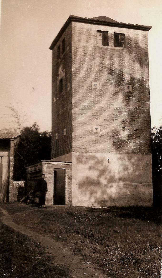 Original Village WatchTower (Built by  Joe Yew 1930's)