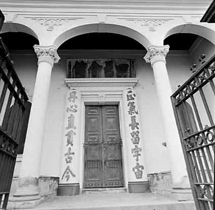 joss_house_1970