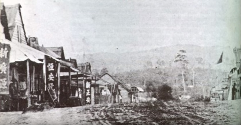 Commerce_town_beechworth
