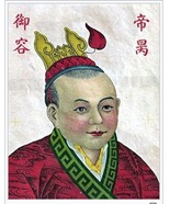 wl-emperor-bing